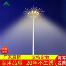 高杆灯 飞碟高杆灯led机场学校球场火车站景区中杆 15米20米升降式高杆灯