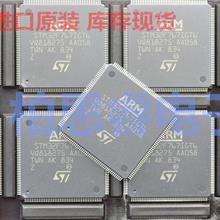 STM32F767IGT6  STM32位MCU  ST意法半导体  ARM微控制器