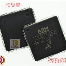 32位MCUSTM32F407IGT6 引脚LQFP-176 单片机 微控制器意法半导体