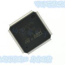 STM32L496VGT6 ST32位  MCU 微控制器