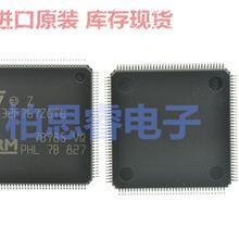 STM32F767ZGT6,STM32位MCU , ST意法半导体,ARM微控制器