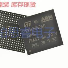 STM32H750XBH6,STM32位MCU ,ST意法半导体,ARM微控制器