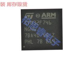 STM32F746NGH6,STM32位MCU , ST意法半导体,ARM微控制器