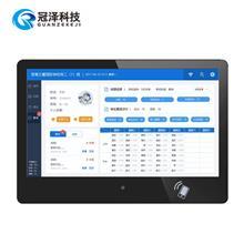 上海电子班牌 智慧班牌 数字班牌 大学班牌 智能电子班牌 智慧校园管理系统 定制班牌厂家
