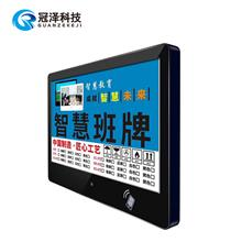 重庆智慧校园数字电子班牌解决方案 高校电子班牌 学校智能电子班牌 22寸电子班牌厂家定制