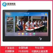 深圳数字班牌系统 学校智能电子班牌 智能交互终端班牌 智慧校园 22寸电子班牌 厂家直销