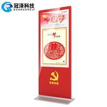 55寸党建展厅红色款立式广告机带软件 高清LED显示屏