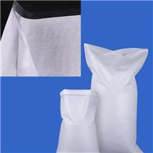 六安化肥编织袋_腻子粉包装袋_常规编织袋_六安化工原料包装袋_蛇皮袋子定做厂家价格批发