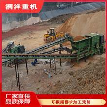 安顺轮胎式石灰石鹅卵石破碎生产线 可定制