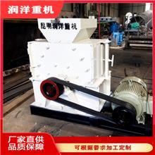 大中型移动制砂生产线 润洋 铁矿石制砂设备 现货出售
