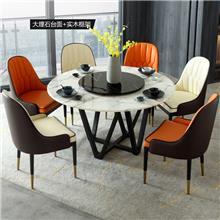 港式轻奢Ins实木餐桌椅 转盘简约圆餐桌椅厂家