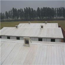 保温活动板房 养殖家禽用 家安畜牧 诚邀合作