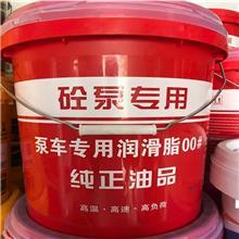 通用锂基脂  00#锂基脂 泵车搅拌站专用砼泵锂基脂润滑脂0号