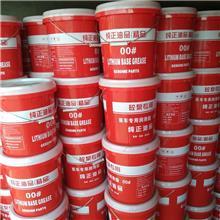 通用锂基脂1号00# 工业润滑脂黄油3号 通用锂基润滑脂 00#锂基脂