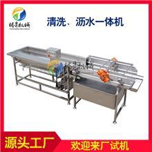 厂家直销涡流清洗机,蔬果旋转涡流清洗,震动沥水出料,全机不锈钢材质