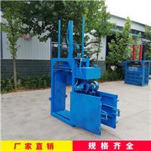 塑钢打包机 双缸液压打包机 服装打包机厂家供应