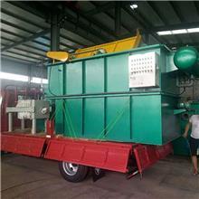 大蒜生姜清洗污水处理设备 食品初加工污水处理设备