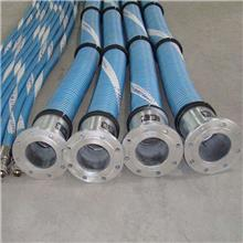 耐腐蚀钢丝骨架化工软管复合管 输送燃料油类液体气体 船舶输油管
