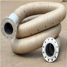 现货批发橡胶复合软管 输送燃料油类 液体 气体 耐高温 低温 抗老化 不变形 耐腐蚀