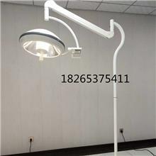 门诊落地式LED无影灯移动式LED手术灯立式应急手术灯现货供应