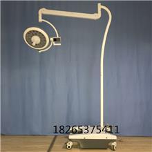 门诊落地式LED无影灯移动式LED手术灯立式应急手术灯无影灯长期供应