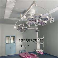 医用LED手术灯 豪华LED花瓣式无影灯 手术室吊式双头LED手术灯无影灯价格