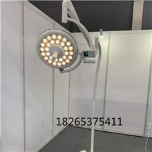 门诊落地式LED无影灯移动式LED手术灯立式应急手术灯无影灯