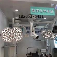 华悦医疗LED手术灯 豪华LED花瓣式无影灯 手术室吊式双头LED手术灯无影灯