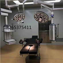 长期供应LED手术灯 豪华LED花瓣式无影灯 手术室吊式双头LED手术灯无影灯