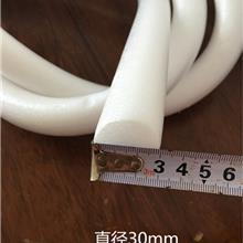 圆柱实芯珍珠棉泡沫棒 填缝钳缝密封用 家装建材用