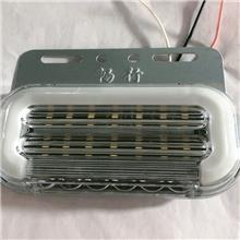 加工生产 汽车LED边灯 LED灯 汽车尾灯