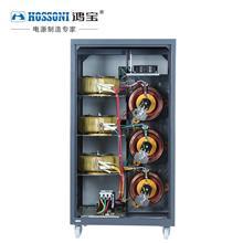 厂家供应鸿宝380V全自动三相稳压器纯铜大功率机械工业用高精度电源30kw
