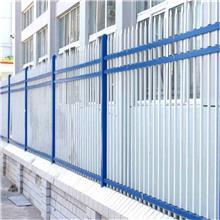 锌钢护栏厂家定制围墙栏杆学校隔离围墙栏杆加厚产品  恒波金属