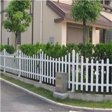 万千现货工厂 恒波金属 PVC护栏 社区围墙护栏 锌钢围栏