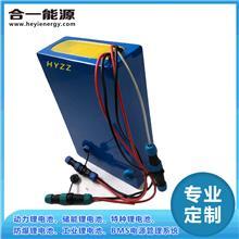 工业电池 9V锂电池 600毫安高容充电电池 KTV麦克风 定制