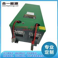 锂电池 动力 锂电池 电动工具 厂家直销