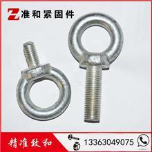 厂家直销 镀锌吊母 GB825 轻型 重型吊环 吊环螺母m8/可开普票