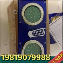 ZSB127水位声光报警器、矿用井下高低水位报警装置全套配置
