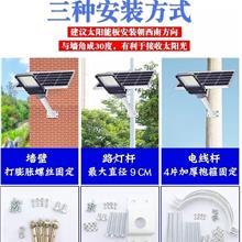 定制太阳能灯户外庭院灯500w大功率led超亮新农村家用室外道路灯