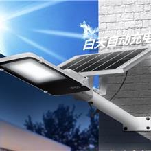 厂家直销太阳能路灯户外灯带灯杆全套新农村超亮大功率阴雨天亮灯 天黑