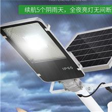 500W厂家生产多种款式雷士太阳能灯路灯户外家用庭院灯高亮新农村壁灯LED