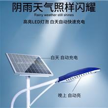 新农村太阳能路灯带灯杆天黑自动亮超亮6米大功率乡村led户外灯 智能光控 5年质保