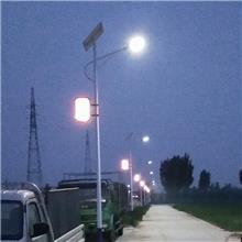 太阳能灯户外庭院灯大功率led超亮新农村家用室外道路灯