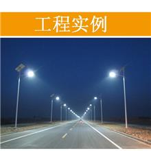 太阳能路灯6米户外灯新农村锂电池led路灯60w蓄电池高杆灯超亮