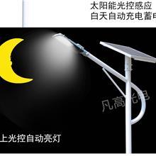新农村太阳能路灯带灯杆天黑自动亮超亮6米大功率乡村led户外灯 智能光控 晚上自动亮灯