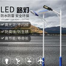 免布线太阳能路灯超亮户外防水庭院灯家用天黑自动亮新农村照明太阳能灯 太阳能光控 安装方便