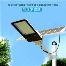免布线厂家直销太阳能路灯户外灯带灯杆全套100W新农村高亮大功率LED庭院灯