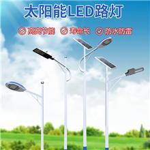 太阳能路灯户外灯新农村6米7米超亮led60W全套锂电高杆灯