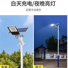 太阳能灯户外庭院灯200W400W大功率led超亮新农村家用室外道路灯