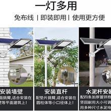 太阳能路灯户外灯带灯杆全套100W新农村高亮大功率LED庭院灯 五年质保 阴雨天也能亮灯